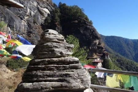Best Bhutan Tours
