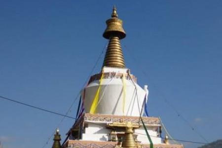 Historical Bhutan Tour